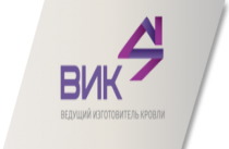 Логотип Компания ВИК