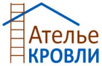 Логотип Ателье Кровли