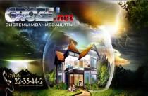 Логотип ООО «Алеф-ЭМ»