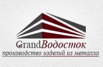 Логотип GrandВодосток