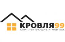 Логотип Кровля 99